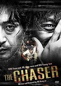 チェイサー(2008)