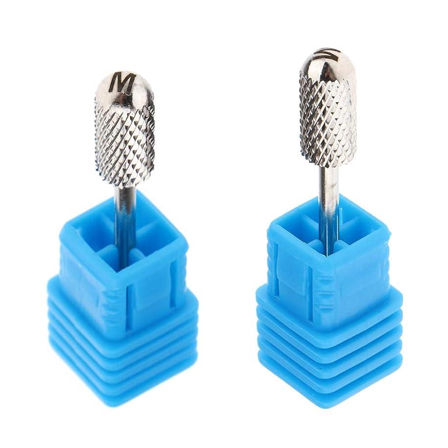 住居撤退負担gazechimp ネイルドリルビット 研削ヘッド マニキュアツール 爪やすり 2個