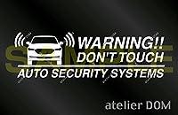 アトリエDOM CX-5 KF用 セキュリティーステッカー 3枚セット (内貼りタイプ)[受注生産] セキュリティ ステッカー