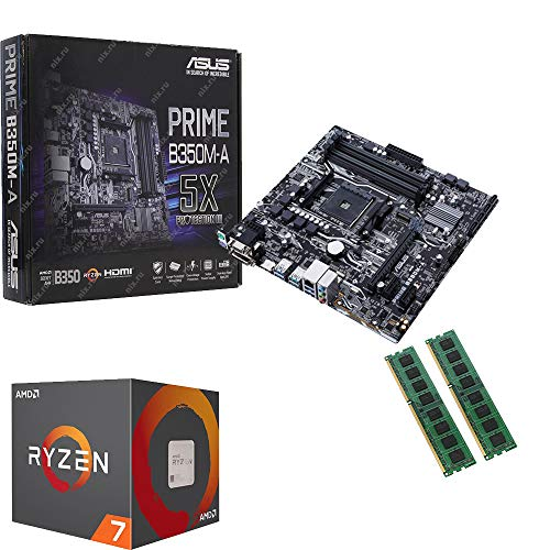 Aufruest PC Bundle Fuer Office/Multimedia/Gaming mit 3 Jahren Garantie! - AMD Octa-Core Ryzen 7 3700X 8 x 3.6 GHz - 16GB DDR4 RAM - Asus Prime B450M-A Board - USB 3.1 - VGA - DVI - HDMI