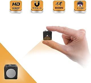 超小型カメラ 隠しカメラ,ZZCP 1080P高画質長時間録画/録音 携帯型防犯監視カメラ 動体検知 赤外線 電池式 配線不要 屋外/屋内用 ミニスパイカメラ