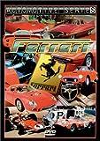 Automotive Series - Ferrari