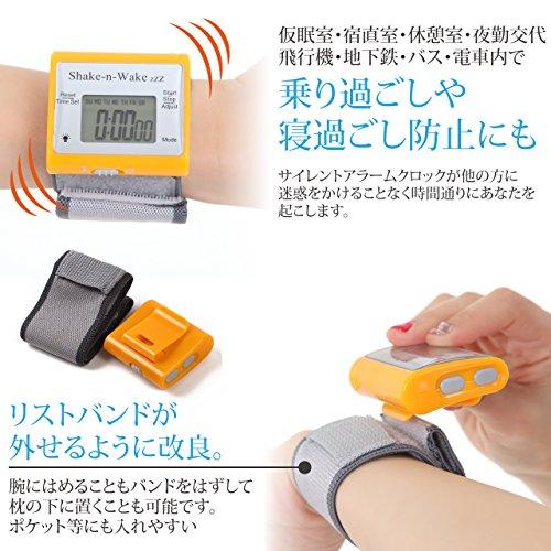 第9位:CIMA-Tech『振動式目覚まし時計シェイクン・ウェイク』