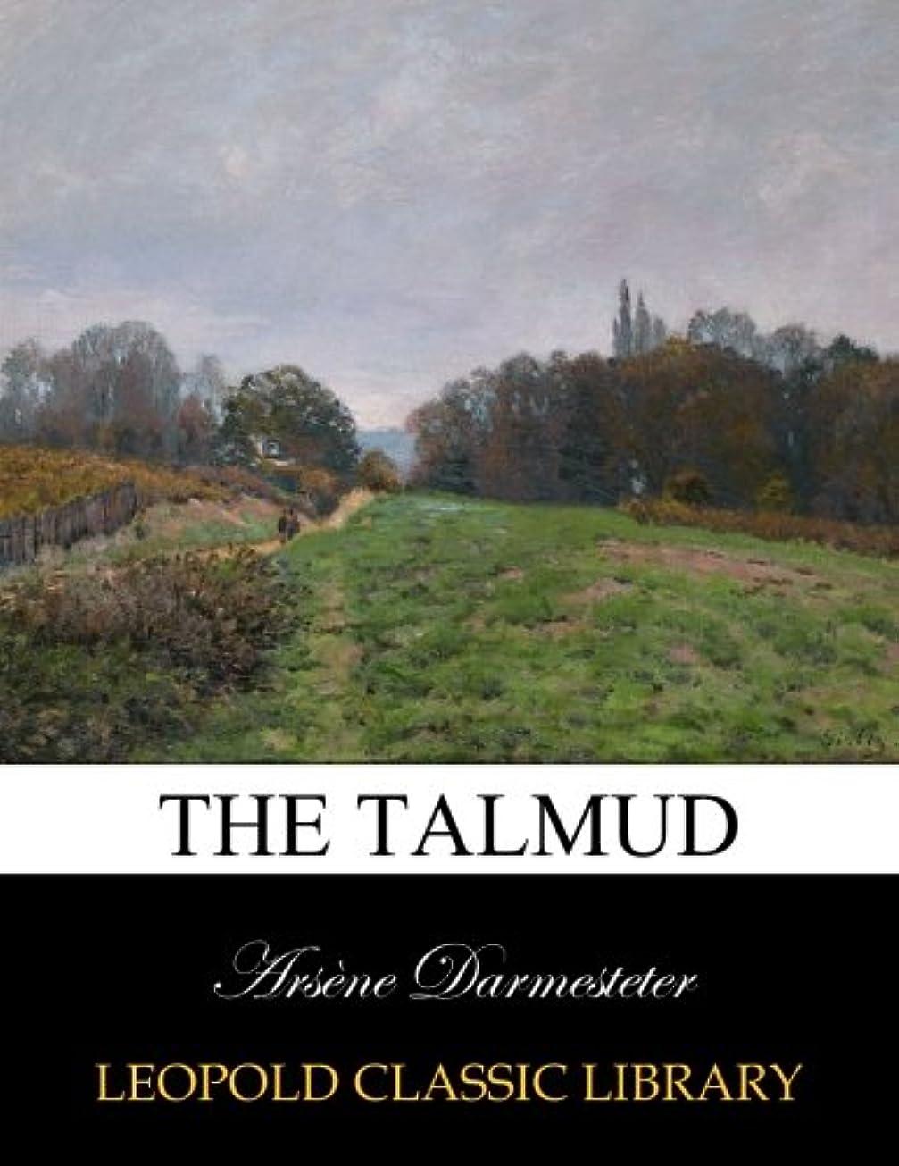 頭痛全体反対にThe Talmud