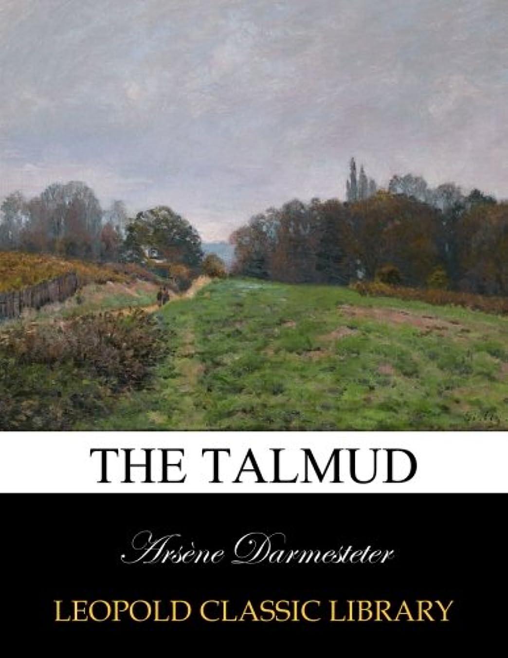 運動圧縮された申請中The Talmud