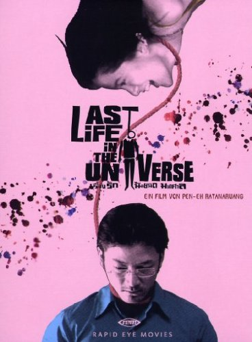 Last Life in the Universe - Leben nach dem Tod in Bangkok (2 DVDs)