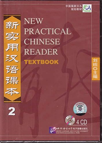 NEW PRACTICAL CHINESE READER ACCOMPANIMENT: 4CDs Vol. 2...
