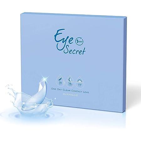 Eye Secret 1 Day 30枚入り アイシークレット ワンデー コンタクトレンズ【高度数対応】【含水率38.0%】【UVカット】(PWR-2.50)