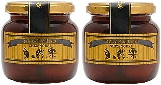 [熊木産業] 瓶詰 自然栗 250g(固形量125g)×2 熊本産和栗使用