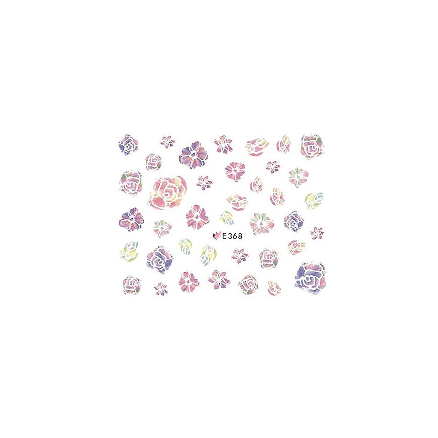 大惨事服胸ネイルシール オーバーカラーフラワーシール【E368】ローズ 花柄 フラワーアート 小花 レジン