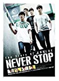 The Story of CNBLUE/NEVER STOP 初回限定豪華版[DVD]