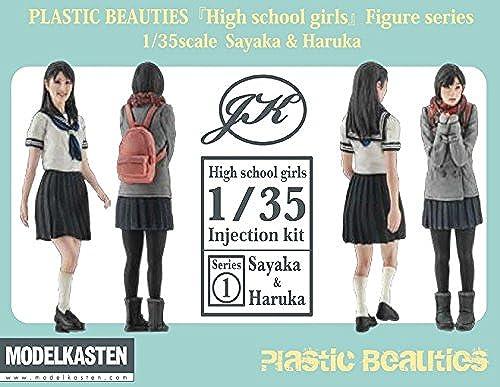 1 35  Schulmädchen  Sayaka Senior    und Haruka