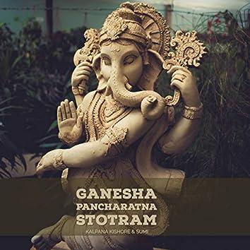 Ganesha Pancharatna Stotram (feat. B. Sivaramakrishna Rao)