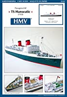 <カードモデル>1:250 客船TSハンセアティック