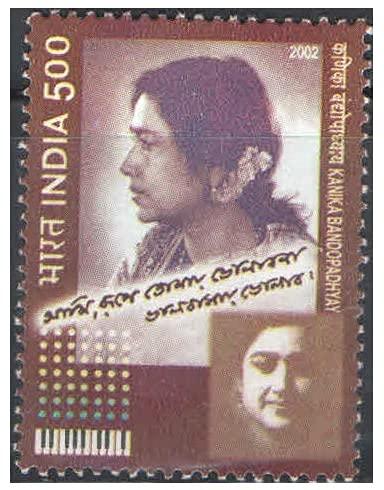 India 2002 Kanika Bandopadhyay ( Exponent of Rabindra Sangeet ) Postage Stamp Mint Unhinged