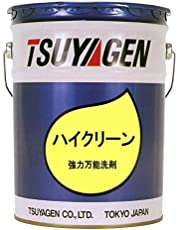 つやげん 表面洗浄剤 ハイクリーン 18L
