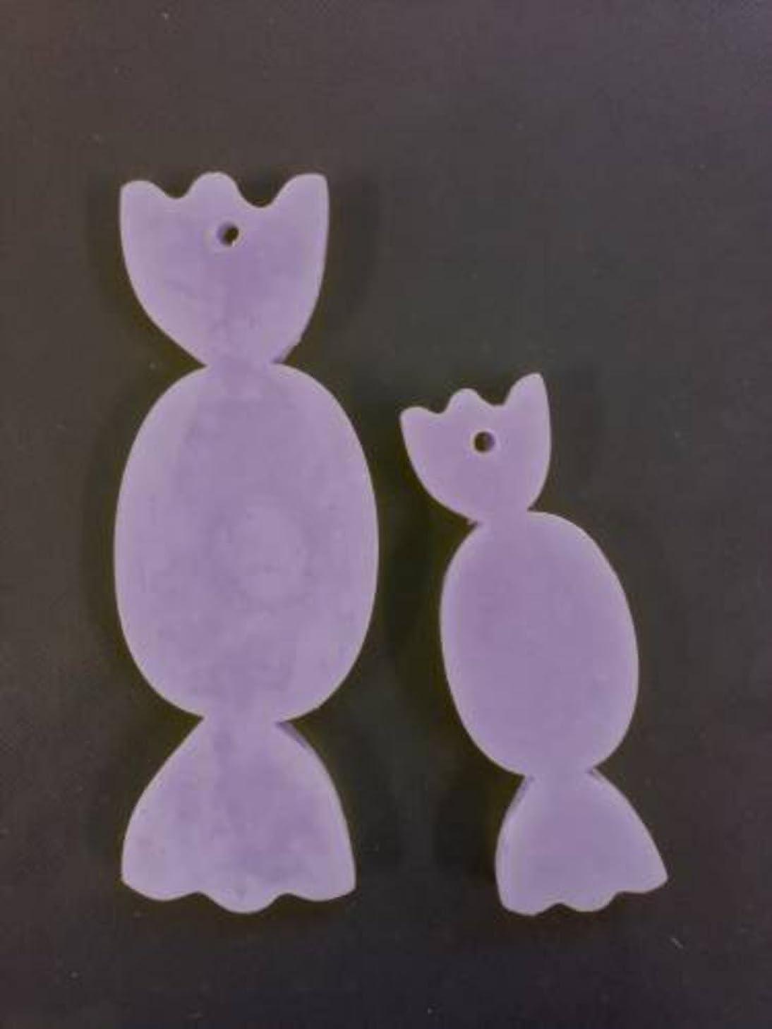 率直な縮れた幻影GRASSE TOKYO AROMATICWAXチャーム「あめだま2個」(PU) ラベンダー アロマティックワックス グラーストウキョウ
