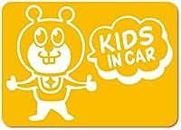 imoninn KIDS in car ステッカー 【マグネットタイプ】 No.66 グッドさん (黄色)