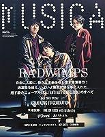 MUSICA(ムジカ) 2018年 12 月号 [雑誌]
