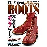 The Style of BOOTS ~一生ものの傑作ブーツを手に入れろ~ (ホビージャパンMOOK)