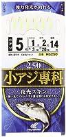 ハヤブサ(Hayabusa) 小アジ専科 HS250 夜光スキン 4-0.6