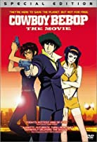 Cowboy Bebop: The Movie [DVD] [Import]