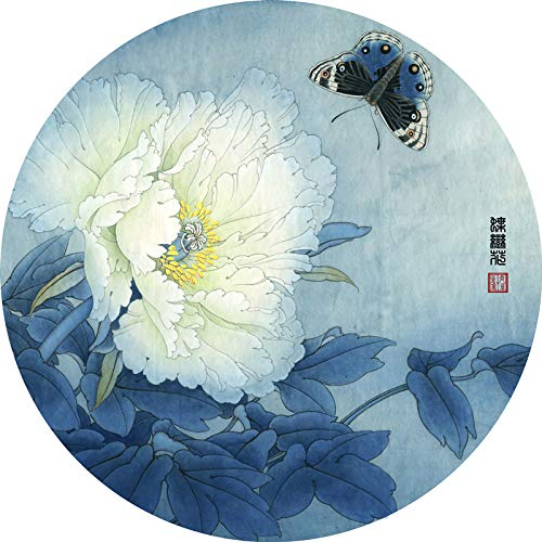 Tapis De Méditation Rond/Tapis De Yoga Antidérapant, Tapis De Style Chinois, pour Hommes Et Femmes, Diamètre 60 Cm,F