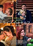 ライフ・イットセルフ 未来に続く物語 DVD[DVD]