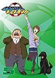 銀河へキックオフ!! Vol.5[DVD]