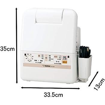 象印 布団乾燥機 スマートドライ(マット・ホース不要) ホワイト RF-AC20-WA