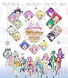 プリパラ&キラッとプリ☆チャン Winter Live 2020[Blu-ray/ブルーレイ]