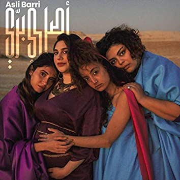 Asli Barri (feat. Yusor Hamed, Lina Makoul, Nancy Hawa & Noel Kharman)