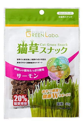 グリーンラボ 猫草スナック サーモン味 40g