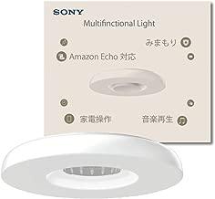 SONY 音箱 支持Alexa 吸顶灯 白色