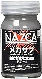 ガイアノーツ モデラーズプロデュース NAZCAシリーズ メカサフ へヴィ 50ml 模型用塗料 NP001