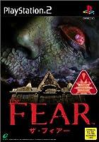 The FEAR (ザ・フィアー)