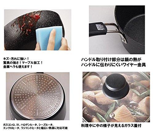 パール金属片手鍋18cmガラス鍋蓋付IH対応内面4層+外面3層マーブル加工プレミアムマーブルH-4236