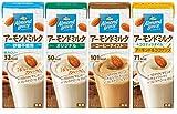 【Amazon.co.jp限定】 ポッカサッポロ アーモンドブリーズ 4種アソートセット 200ml(各3本) ×12本