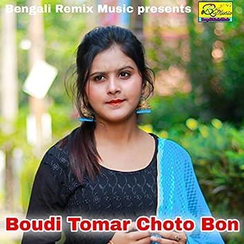 Boudi Tomar Choto Bon