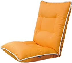 TWDYC Adjustable Floor Gaming Sofa Chair Position Cushioned Folding Lazy Recliner (Color : Orange)