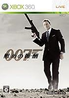 007/慰めの報酬 - Xbox360