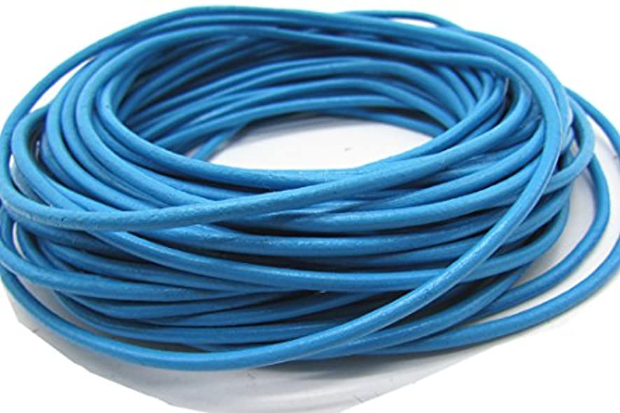 2.0mm Round Genuine Leather Cord for Necklace Bracelet Beading Jewelry Making 10M(11Yards) (Blue)