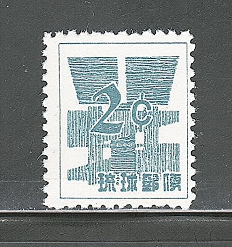 FGNDGEQN Colección de Sellos Ryukyu 1958 Sello de Manguera Digital 2c