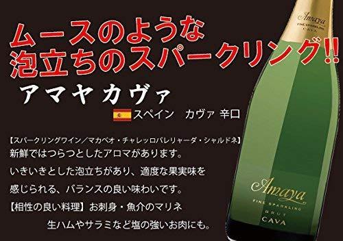 生ハムワイン父の日おつまみギフトセット生ハムプレゼントスパークリングワイン+イタリア産プロシュート10ヶ月熟成セット(生ハム切り落としガスパックプロシュートクルードスライス)(ワイン+生ハムセット)