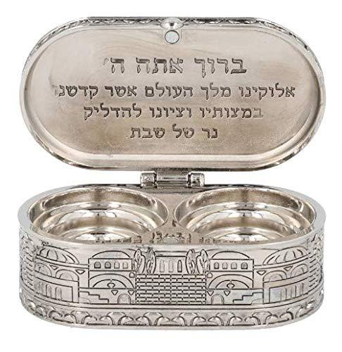 Jewish Shabbat Travel Candle Holders - Jerusalem Candlesticks - Judaica Nickel