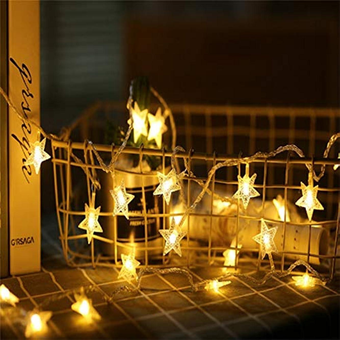 回転する仕事プライバシーイルミネーションライト ストリングライト クリスマス パーティー 結婚式 誕生日 飾りライト 電飾 室内室外 防水 電球色 LED (5m, 星)