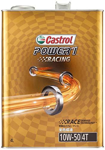 カストロール エンジンオイル POWER1 RACING 4T 10W-50 4L 二輪車4サイクルエンジン用全合成油 MA Castrol