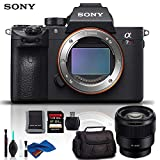 Sony Alpha a7R III Mirrorless Digital Camera with 85mm Lens - Value Kit