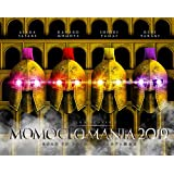 MomolcoMania2019 - ROAD TO 2020 - 史上最大のプレ開会式 LIVE Blu-ray