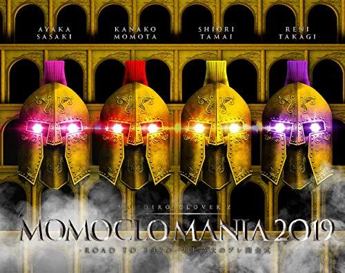 """【メーカー特典あり】MomolcoMania2019 - ROAD TO 2020 - 史上最大のプレ開会式 LIVE Blu-ray(特典:""""MomocloMania2019"""" 4 Postcard Set付き)"""